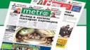 У петербургской газеты «Metro» изменился хозяин