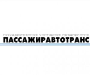 Новый глава «Пассажиравтотранса»