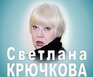 Светлана Крючкова почитает стихи Цветаевой в филармонии