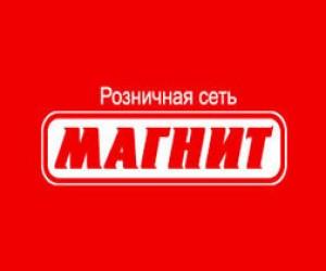 Торговую сеть «Магнит» оштрафовали на полмиллиона рублей