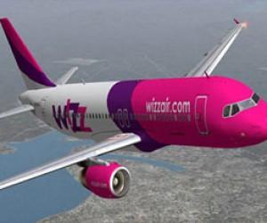 Wizz Air свяжет Питер с Будапештом