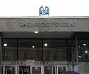 За второй выход «Василеостровской» — 80 миллионов