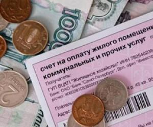 Тарифы на ЖКХ в Петербурге сдерживать не будут