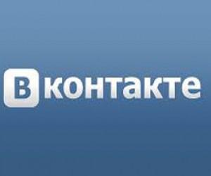 С ВК всё же взыщут больше 4 миллионов рублей?