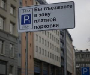 Миллион рублей за парковку возле «Невской оптики»