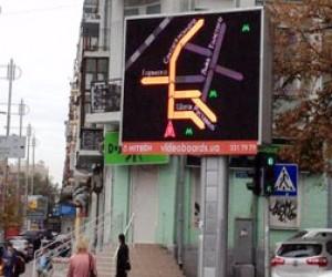 Уличные экраны с Яндекс.Пробками