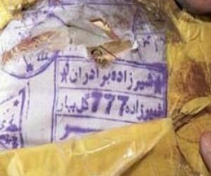 В Питере нашли 16 килограмм афганского героина