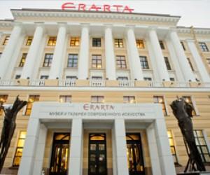 В Эрарте можно познакомиться с произведениями сибирских художников