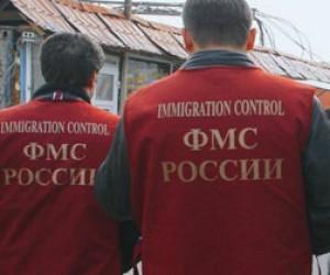 ФМС не будет депортировать беременных мигранток