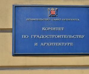 Региональные градостроительные нормы Петербурга