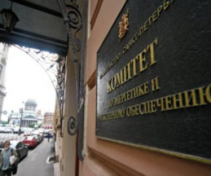 Протеже Ротенбергов – в городском Комитете по энергетике