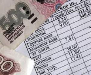 Власти приняли решение о повышении тарифов