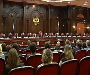 Конституционному суду пожаловались на петербургский закон о гей-пропаганде