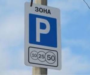 Получат ли частники платные парковки?
