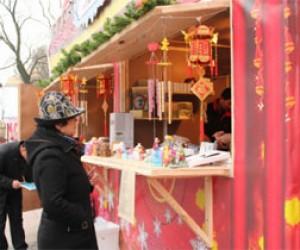 В Петербурге открылась рождественская традиционная ярмарка