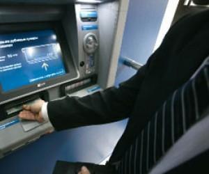 В питерской деревне украли банкомат с деньгами