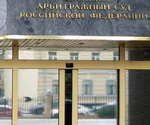 Фатальность переезда высших судов в Петербург