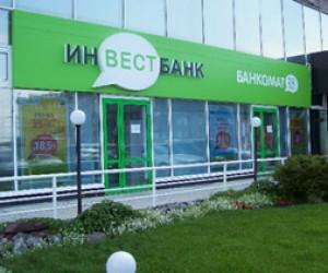 Петербургский «Инвестбанк» прекратил осуществлять выплаты по счетам