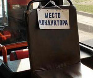 Пассажир в автобусе избил кондуктора