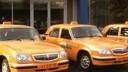 Православное казачье такси – в Петербурге