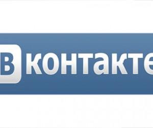 Павел Дуров посоветовал пользователям ВК почитать книгу