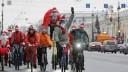 Велопарад Снегурочек и Дедов Морозов