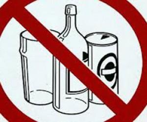 Очередные депутатские инициативы по продаже алкоголя
