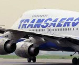 В Пулково появятся ещё семь рейсов в Лондон