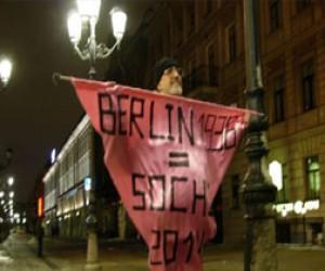 Антиолимпийские пикеты гей-активистов