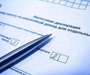 В Петербурге судят за мошенничество налоговиков