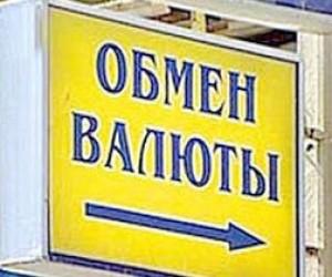 В Петербурге налетчики не смогли скрыться
