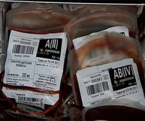 Донорам крови будут платить