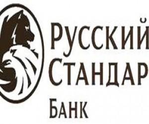 В Питере ограблен банк «Русский стандарт»