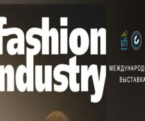 Выставка индустрии моды