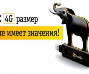 Первая сеть LTE в Петербурге