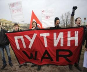 Власти запретили антивоенный пикет