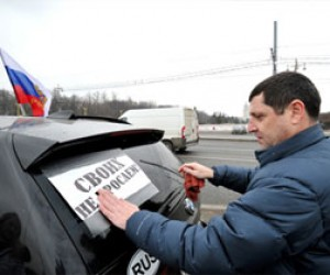 Автопробег в поддержку крымчан