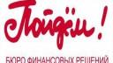 Из питерского банка унесли миллион рублей