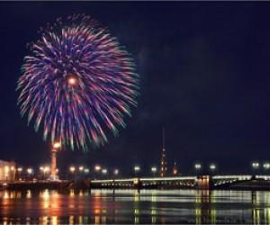 46 миллионов рублей — на День города
