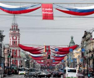 Украшение Санкт-Петербурга ко Дню Победы обойдет местным властям в 13 млн. рублей