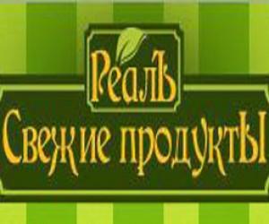 В 2014 году в Питере появятся еще 10 магазинов ГК «РеалЪ»