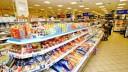 Новая сеть супермаркетов – «БигБокс»