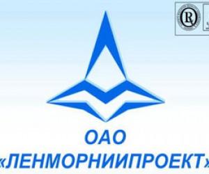ОАО «Ленморниипроект» получило положительное заключение государственной экологической экспертизы по строительству порта на Ямале