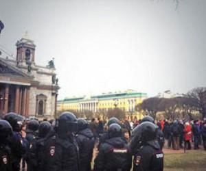 Митинг против войны с Украиной: 40 задержанных