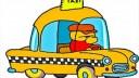 75 тысяч рублей — за опоздание такси