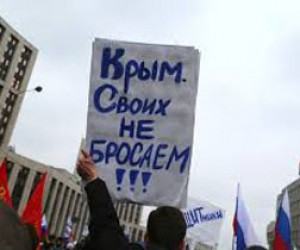 В Питере собирают гуманитарную помощь для Крыма