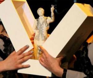 Вручение премии «Фигаро» в Петербурге