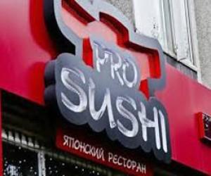 Ресторан PRO-SUSHI травит своих клиентов