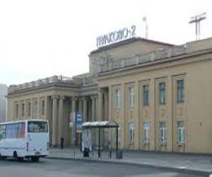 Пулково-2 закрылся