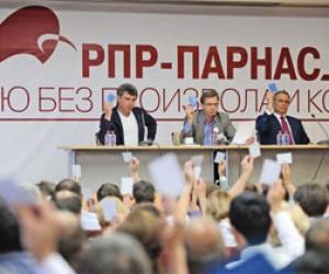 Питерский РПР-Парнас больше не в оппозиции?